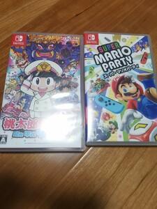 Nintendo Switch 桃太郎電鉄  と スーパーマリオパーティ
