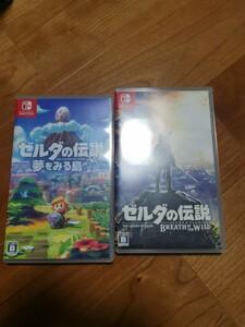 Nintendo Switch ゼルダの伝説ブレスオブザワイルド と ゼルダの伝説 夢をみる島