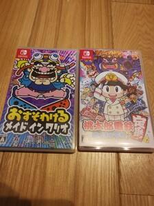 Nintendo Switch おすそわける メイドインワリオ と 桃太郎電鉄 昭和 平成 令和も定番