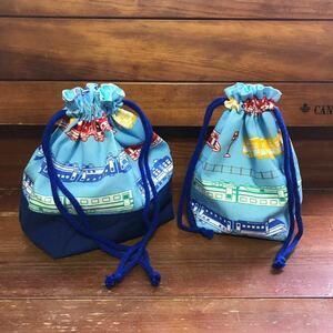 ハンドメイド 電車柄 青色 裏地付き  お弁当袋 コップ袋セット 幼稚園 保育園 給食