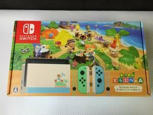 grz838 送料無料 Nintendo Switch ニンテンドースイッチ 本体 あつまれ どうぶつの森セット 店舗印なし 初期化済 ※ソフトなし!