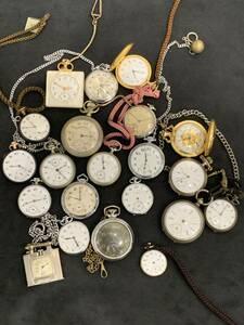 ◆大量◆ 懐中時計 手巻き 鍵巻き まとめ 21個 稼動品 銀製 ジャンク アンティーク