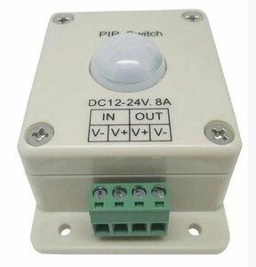 人感 スイッチ 赤外線 センサー リレー DC 12 - 24 V 防犯 省エネ に