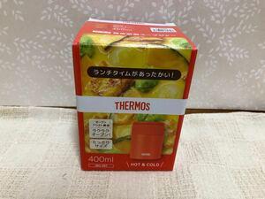 真空断熱スープジャー 400ml JBQ-401-TOM (トマト)