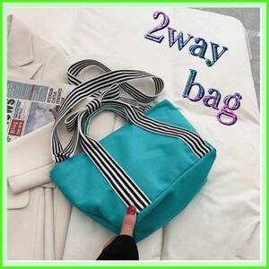 トートバッグ ショルダーバッグ 2wayバッグ レディースバッグ セール 鞄 バッグ ハンドバッグ ミニバッグ 人気 値下げ