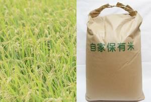 ラストワン!!千葉県産コシヒカリ玄米30kg 無農薬/化学肥料不使用 ふっくら&もっちりとした粘りと甘味/みずみずしくて艶々なお米 こしひかり