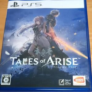 テイルズ オブ アライズ PS5 tales of arise