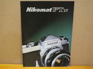 Nikomat FT N catalog