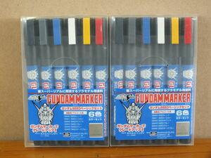 GSI クレオス ガンダムマーカー ガンダムSEEDベーシックセット 6色カラーセット 2箱