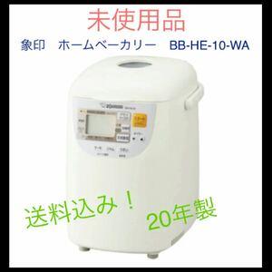 象印 ホームベーカリー BB-HE-10-WA