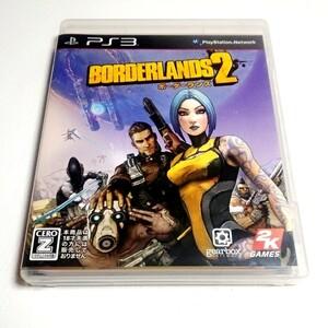 PS3 ボーダーランズ2