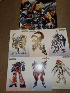 スーパーロボット大戦OG展 入場特典A4ポスター&ポストカード6点セット