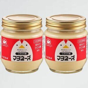 未使用 新品 こだわり卵 半澤鶏卵 N-CB マヨネ-ズ 170g×2個
