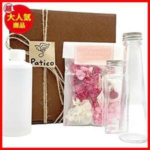 父の日などのプレゼントに プリザーブドフラワー ★色:ピンク★ ドライフラワー ハーバリウム 手作りキット 花材セット (ピンク) 誕生日