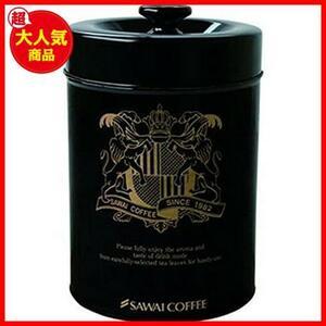 コーヒー専用 澤井珈琲 コーヒー 専門店 保存缶