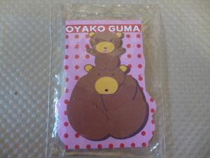 即決 親子クマ 熊 OYAKO GUMA お年玉袋 ポチ袋 シール付き 5枚入り 未開封
