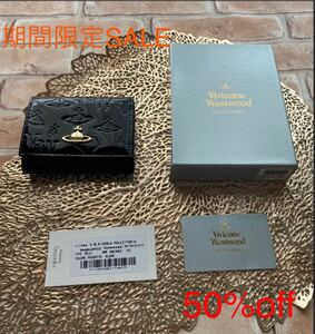 Vivienne Westwood ヴィヴィアンウエストウッド 三つ折り財布 黒 二つ折り財布