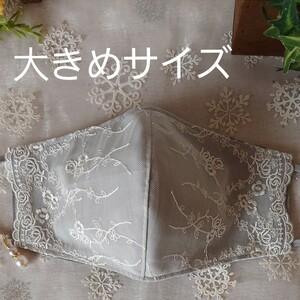 立体インナーハンドメイド、綿ガーゼチュール刺繍レース(グレー×くすみホワイト刺繍レース)(大きめサイズ)アジャスター付、チャーム付