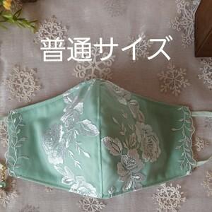 立体インナーハンドメイド、綿ガーゼチュール刺繍レース(グリーン×ミントグリーンホワイト刺繍)(普通サイズ)アジャスター付チャーム付