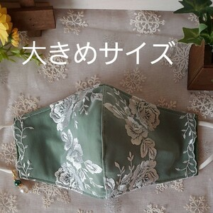 立体インナーハンドメイド、綿ガーゼチュール刺繍レース(グリーン×ミントグリーンホワイト刺繍)(大きめサイズ)アジャスターチャーム付