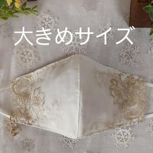 立体インナーハンドメイド、綿ガーゼ、チュール刺繍レース(ホワイト×薄ベージュゴールド刺繍)(大きめサイズ)アジャスター付チャーム付