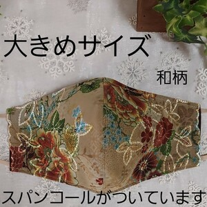 立体インナーハンドメイド、綿ガーゼ、チュール刺繍レース(ブラウン×ベージュ和柄、スパンコール付)(大きめサイズ) アジャスター付
