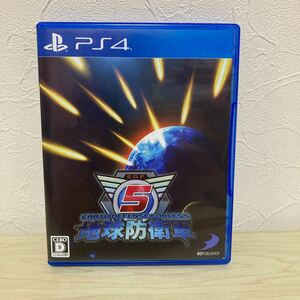 PS4 地球防衛軍5