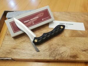 フェデカ FEDECA 折畳式料理ナイフ 名栗ブラック 新品