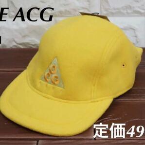 新品 定価4950円 NIKE ACG ナイキ アジャスタブル ハット キャップ ユニセックス