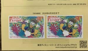 【送料無料】東京ディズニーリゾート 株主優待 券 2枚セット 迅速対応 最大6枚 パスポート オリエンタルランド TDL東京ディズニーランド