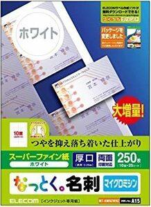 新品ホワイト マイクロミシン 厚口 エレコム 名刺用紙 ODGeG マルチカード A4サイズ マイクロミシンカット 0JGN