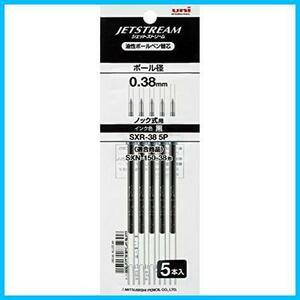 【送料無料-激安】 SXR385P.24 ジェットストリーム ボールペン替芯 F2523 三菱鉛筆 0.38 5本 黒 黒