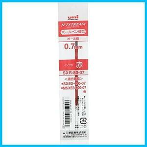 【送料無料-激安】 低摩擦ジェットストリームインク SXR-80-07 油性ボールペン ★色:赤★ 0.7mm F2722 [1本] 三菱鉛筆 uni 替芯 赤 超 赤