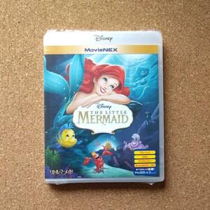 リトル・マーメイド MovieNEX Blu-ray