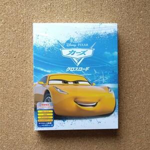 カーズ クロスロード MovieNEX Blu-ray