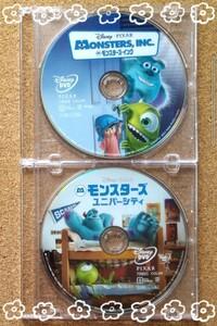 モンスターズ・インク、モンスターズ・ユニバーシティ DVD