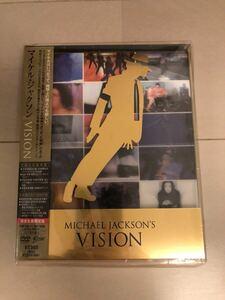 【マイケルジャクソン】VISION 完全生産限定盤 DVD3枚組