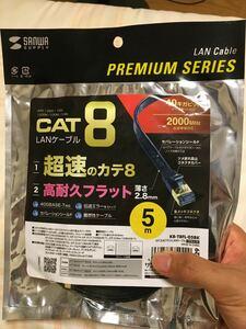 【新品】カテゴリ8フラットLANケーブル ブラック KB-T8FL-05BK