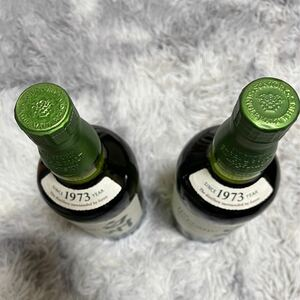 【古酒未開封品2本セット】サントリー 白州 シングルモルトウイスキー 旧ラベル 700ml