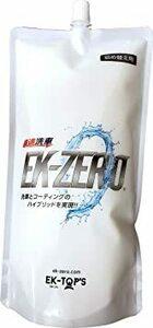 1リットル EK-ZERO 1L 詰替えパック