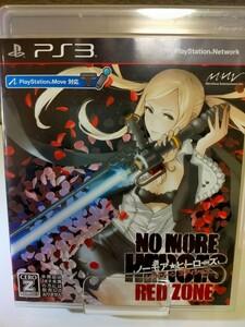 PS3 ノーモア ヒーローズ レッドゾーン エディション