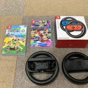 Nintendo Switch ソフト【あつまれどうぶつの森】【マリオカート8 デラックス+Joy-Conハンドル2個】セット 美品