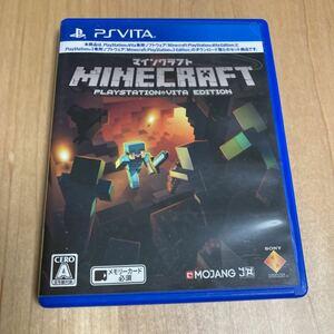 Minecraft:PlayStationVita Edition マインクラフト PlayStation Vita マイクラ