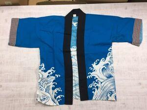 祭連 お祭り コットン100% 波 和装 和服 和柄 鳥 ひよこ はっぴ 法被 羽織り 青