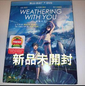 天気の子 北米版 Blu-ray+DVD★新品未開封