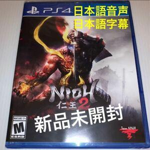 仁王2 NIOH2 ps4ソフト 北米版★新品未開封