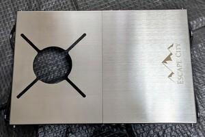 新品 一期一会 遮熱テーブル 遮熱板 シングルバーナー用 テーブル
