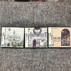 Nintendo DS ソフト ファイナルファンタジー3.4.クリスタルクロニクル・リングオブフェイト