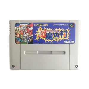 カプコン 超魔界村 スーパーファミコン用ソフト スーファミ レトロゲーム 動作確認済み アクション 横スクロール メンテナンス済み 名作