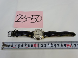23-50〒/AUGUSTE REYMONDオーガストレイモンド 自動巻 裏蓋スケルトン オートマチッククロノグラフ 紳士メンズ用 腕時計 アクセサリー